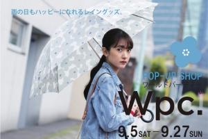 wpc.ポップアップショップ9月5日(土)-9月27日(日)