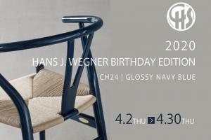 2020年ウェグナー誕生日記念Yチェア販売期間4月30日まで延長。
