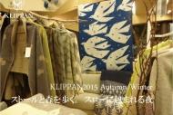 2015.10.24ー11.8 KLIPPAN 巡回展