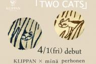 KLIPPAN「TWO CATS」デビュー 4/1(金)販売開始