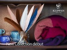KLIPPAN 2016 新作登場!