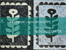 KLIPPAN×minä perhonen 2016新作10/7(金)発売開始