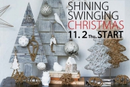 SHINING SWINGING CHRISTMAS 11月2日(木)スタート。