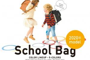 アクタススクールバッグ2020年モデル好評販売中。