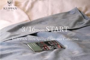KLIPPAN2020 春夏コットンブランケット3月16日(月)販売スタート