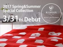 KLIPPAN×mina perhonen スペシャルコレクション3月31日(金)発売