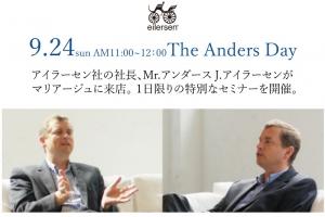 アイラーセン社、社長特別セミナー ご参加ありがとうございました。