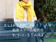 KLIPPAN2017AW 新作ストール販売会