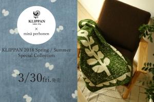 KLIPPAN×mina perhonen 2018春夏コレクション3月30日発売。