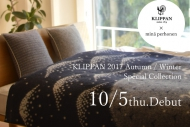 KLIPPAN×mina perhonen 2017秋冬スペシャルコレクション発売