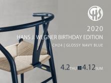 2020年ウェグナー誕生日記念Yチェア4月2日限定発売。