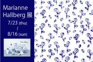マリアンヌ・ハルバーグ展開催 7月23日(土)〜8月16日(日)