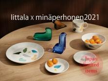 iittala × mina perhonen日本限定アイテム8月18日(水)発売