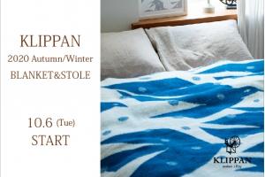 KLIPPAN 2020 Autumn/Winter ウールアイテム10月6日(火)発売