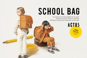 アクタススクールバッグ2022年ご入学モデル販売中。