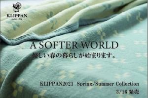 KLIPPAN  2021  春夏コレクション  3/16(火)発売開始!