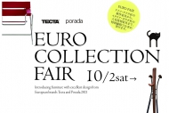 EURO COLLECTION FAIR 10月2日(土)~11月28日(日)
