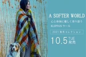 KLIPPAN2021秋冬コレクション10月5日(火)発売